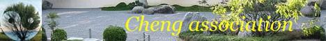 Cheng association Qi Gong & Taï chi chuan