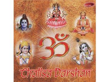 Chalisa Darshan Durée total: 75:00 mn