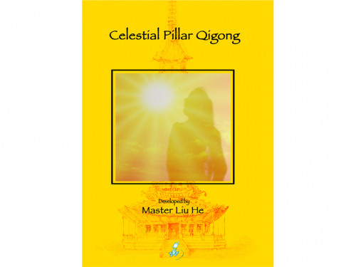 DVD - Celestial Pillar Qigong Maître Liu He