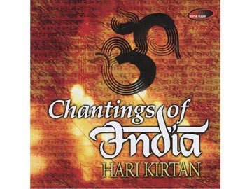Hari Kirtan - Chantings of India Mantra