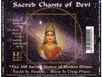 Article de Yoga Les 108 noms de Mère Divine - Chants de Devi 66:58mn