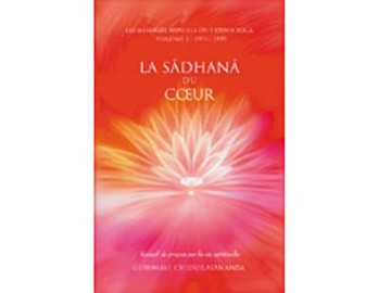 Sadhana du coeur Tome 1 Chidvilasananda